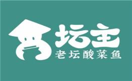 坛主酸菜鱼LOGO