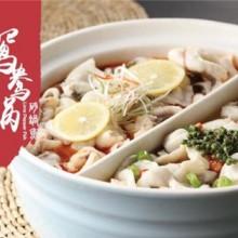 青柠椒砂锅鱼