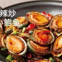 鲜界鲅鱼水饺