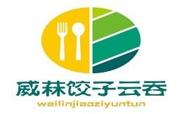 威菻饺子云吞LOGO