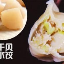 沧浪歌海鲜水饺