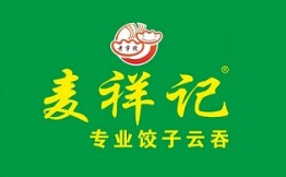 麦祥记专业饺子云吞LOGO