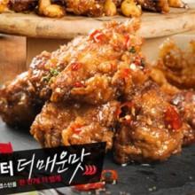 武星吉韩式炸鸡