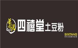 四禧堂土豆粉LOGO