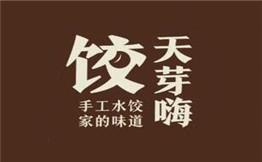 天芽嗨饺LOGO