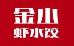 金山饺子LOGO