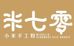 米七零小米手工粉LOGO