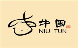 牛囤潮汕牛肉粿条汤LOGO