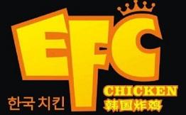 EFC韩国炸鸡比萨LOGO