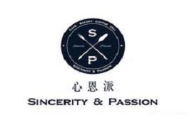 S&P心恩派餐厅LOGO
