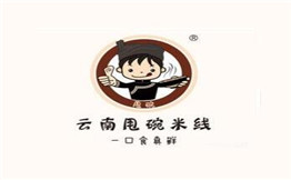 云南甩碗米线LOGO