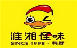 淮湘怪味鸭脖LOGO