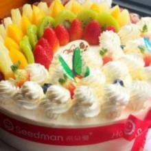 希朵曼蛋糕