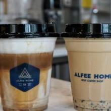 AlfeeHome艾神家咖啡