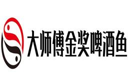 大师傅金奖啤酒鱼LOGO