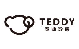 泰迪珍藏茶LOGO