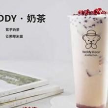 泰迪珍藏茶