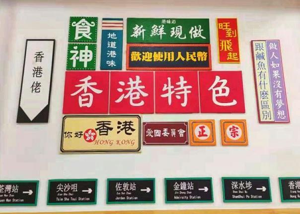 四王爷香港炒饭加盟费
