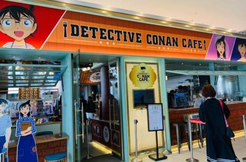 名柯南咖啡厅