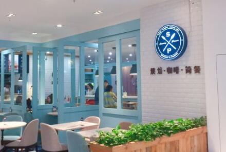 S&P心恩派餐厅加盟 S&P心恩派餐厅品牌介绍