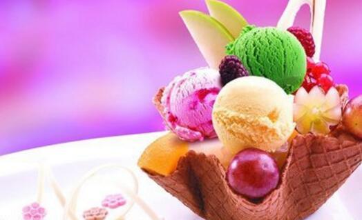冰雪新语冰淇淋
