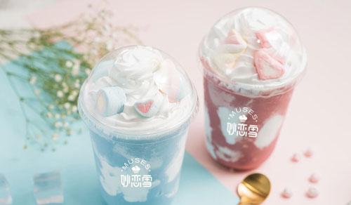 妙恋雪冰淇淋
