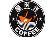 慢时光咖啡
