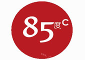 85度咖啡店LOGO