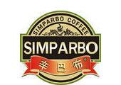辛巴布咖啡LOGO
