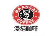 漫猫咖啡馆