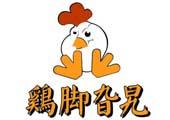 鸡脚旮旯LOGO