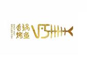 V5烤鱼麻辣香锅