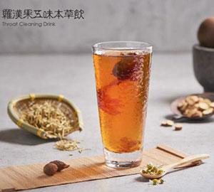 彦悦山茶饮
