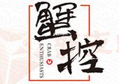 蟹控肉蟹煲LOGO