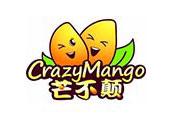 芒不颠港式甜品LOGO