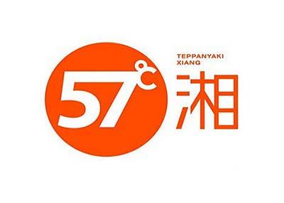 57度湘LOGO