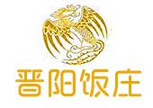 晋阳饭庄LOGO