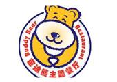 芭迪熊儿童主题餐厅