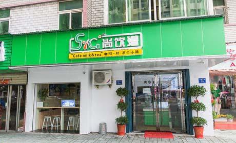 尚饮港机器人奶茶店即将开启新零售时代
