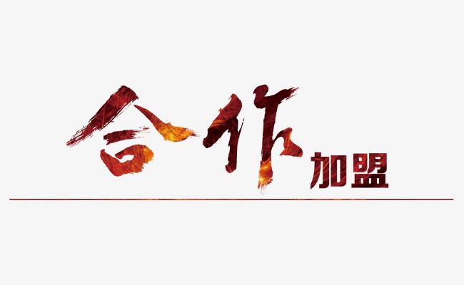 火锅加盟选什么?青龙石火锅生意火爆
