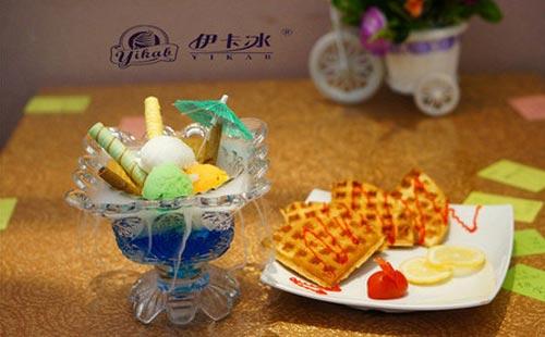 伊卡冰冰淇淋